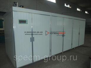 YZDM-500 other farm equipment