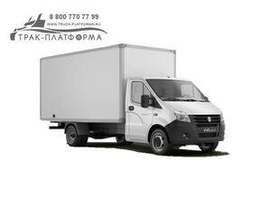 new GAZ A21R22 refrigerated truck